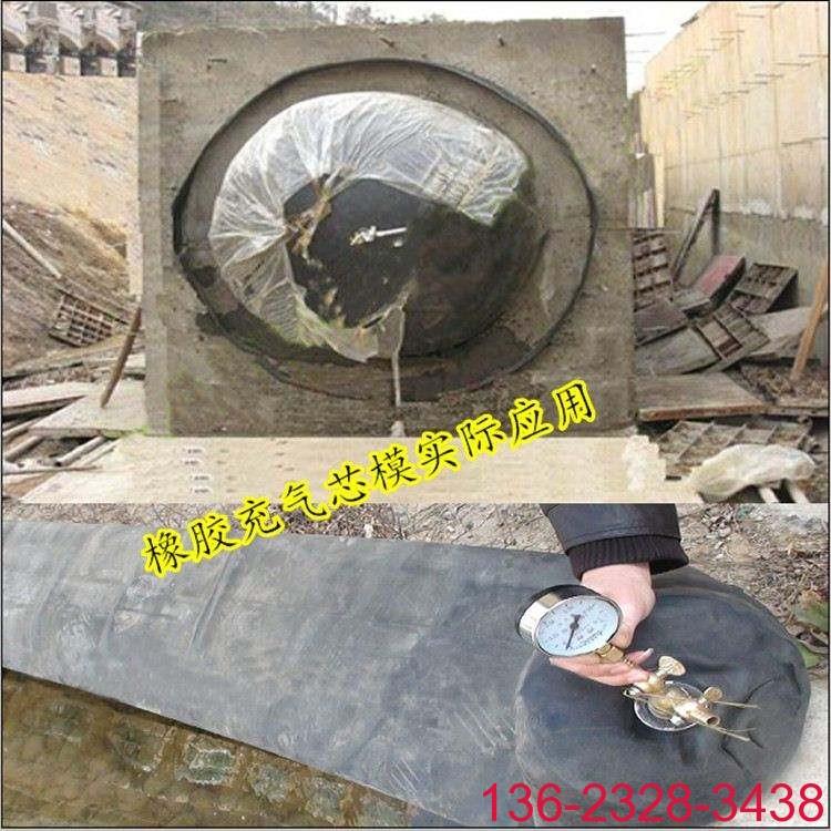 科运橡塑桥梁空心板梁充气芯模 橡胶气囊内模21米 定做2