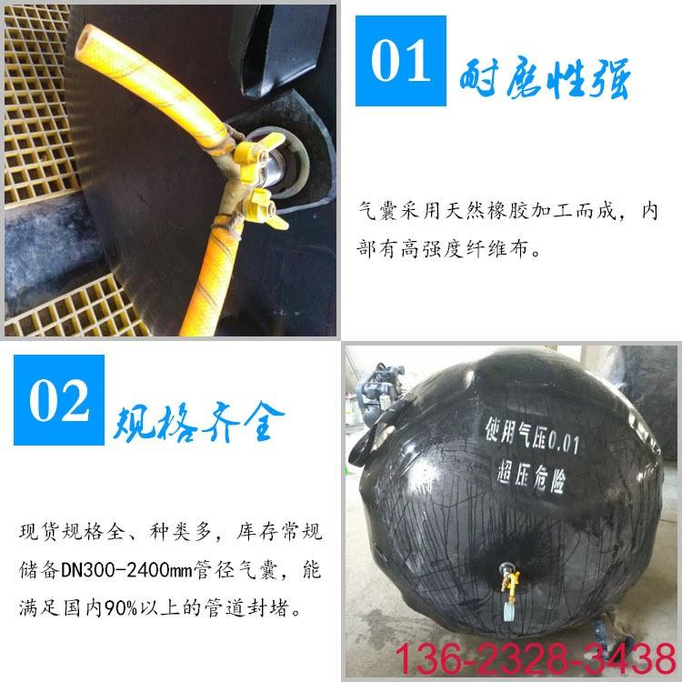 科运橡塑研发的管道堵水气囊适用哪些类型的管道1
