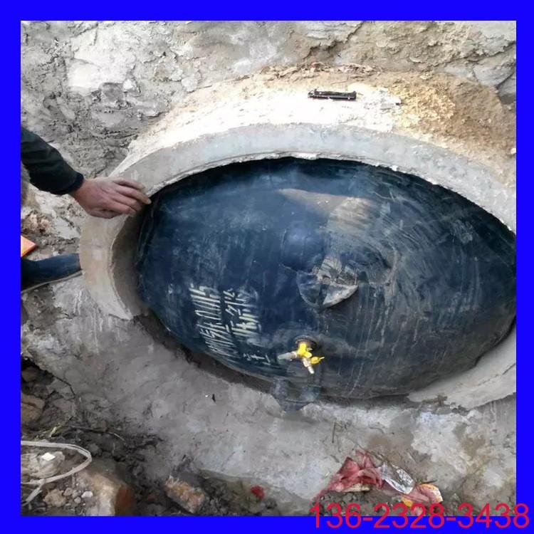 闭水试验检测管道施工质量专用橡胶材质管道封堵气囊神器2