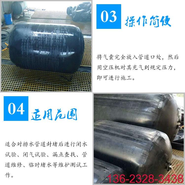 科运橡塑研发的管道堵水气囊适用哪些类型的管道2