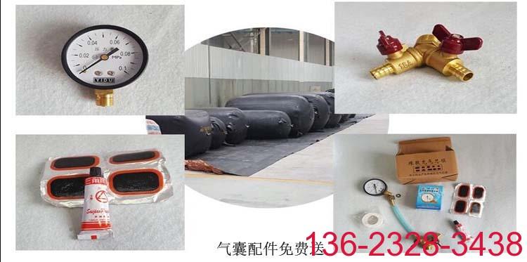 科运管道封堵闭水气囊的结构组成和工作原理3