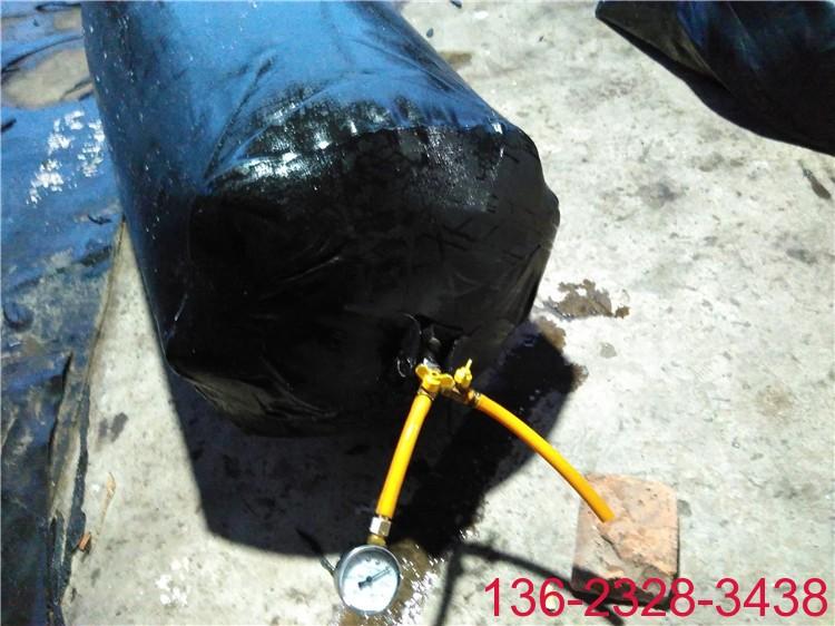 科运管道封堵闭水气囊的结构组成和工作原理6