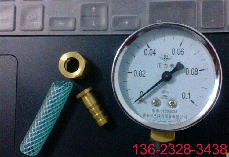 科运橡塑-管道闭水气囊(管道封堵气囊)系列产品使用说明书8