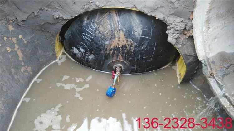 科运橡塑-管道闭水气囊(管道封堵气囊)系列产品使用说明书6