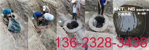管道闭水气囊-管道专业维修堵水工具-堵水作业步骤4