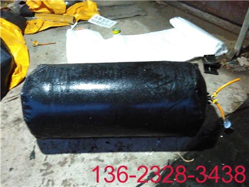 科运管道堵水气囊 管道闭水堵漏气囊DN450MM*1米批发零售2