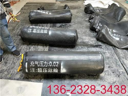 衡水科运工程橡塑管道堵水气囊系列产品DN250/300/350/400/500/600mm批发5