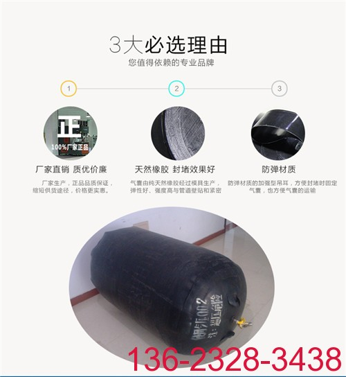 中国科运良品-管道封堵气囊的研发历程 管道堵漏器批发7
