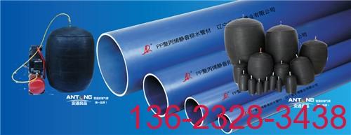 中国科运良品-管道封堵气囊的研发历程 管道堵漏器批发6