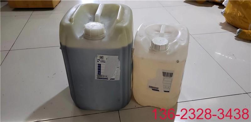 管道修复气囊用CIPP局部修复树脂-局部内衬修复和点状修复用CIPP树脂厂家3