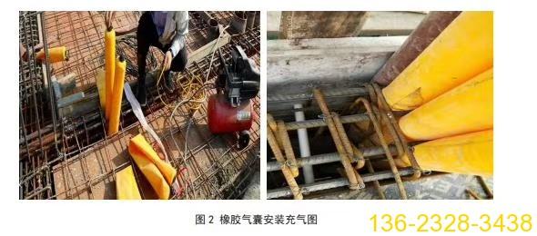 科运橡塑超高层建筑梁柱混凝土隔断拦茬气囊【充气柱】3