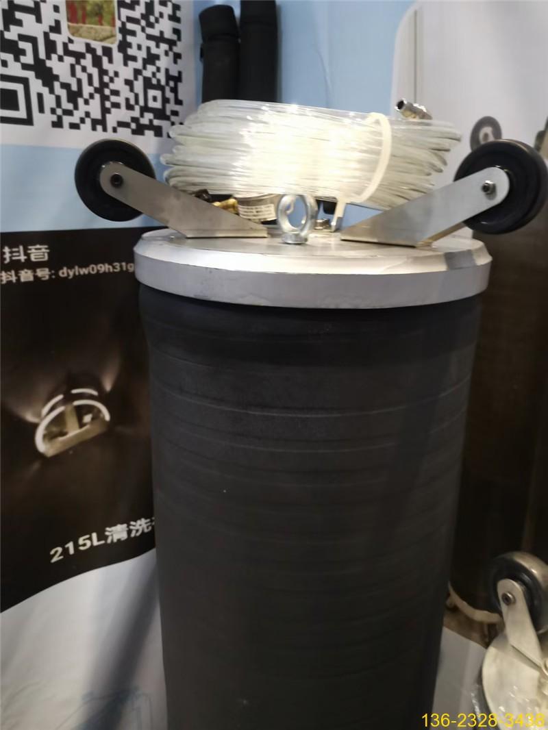 市政管道点状(位)内衬修复气囊专用树脂 管道非开挖神器3
